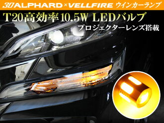 Difference alphard and vellfire autos post - Difference shell house turnkey ...