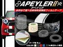 ボンネットストライプ APEYLERII アペイリア2 幅9cm   販売単位 1m