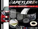 ボンネットストライプ APEYLERII アペイリア2 幅1cm   販売単位 1m