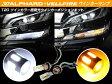 ツインカラー面発光LEDウインカーポジションバルブキット 30系アルファード ヴェルファイア ALPHARD VELLFIRE ウインカーランプ フロント 専用  T20 特大SMD プロジェクターレンズ搭載  白 橙 ダブルソケット付き