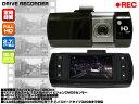 ドライブレコーダー HD  高解像度フルハイビジョン1080ピクセル 自動ループ ドラレコ