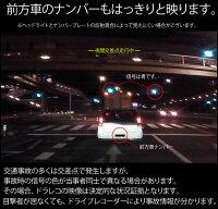 ドライブレコーダー170度広角HD高解像度フルハイビジョン1080ピクセル/自動ループ