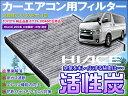 ハイエース HIACE 200系[2型後期〜3型/4型]適合 エアコンフィルター トヨタ純正品番 87139-30040 互換品  1枚  予約販売1/下旬入荷予定