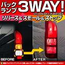 ラバーソケット ツインカラーLEDリバース&ストップバルブ リバスト  T16 ハイパワーSMD10連/プロジェクターレンズ搭載  赤/白 スモール ストップ バックランプ 一体型バルブ 4灯化 6灯化に 送料無料 HIACE ハイエースなどテールランプに