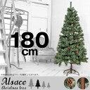 【予約販売10/下旬入荷予定】クリスマスツリー ヌードタイプ 180cm アルザス Alsace ピ...