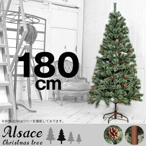 クリスマスツリー ヌードタイプ 180cm アルザス Alsace ピッシャー トウヒ ツリー   本格派 おしゃれ 北欧風 Xマスツリーに  樅 【J-180cm】  11/22頃発送予約