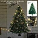 クリスマスツリー タペストリー 144×90cm LEDジュエリーライト 100球付きセット GOLD LED クリスマスイルミ ガーデンライト Xマス LEDイルミネーション 送料無料
