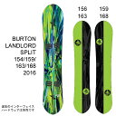 BURTON 2016 LANDLORD SPLIT 154/159/163/168 Snowboard FAMILY TREE バートン スプリットボード align=