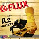 ☆16-17モデル FLUX 【フラックス】ビンディング R2【正規品】カラー: MUSTARD