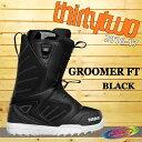 16-17モデル☆THIRTY TWO【サーティートゥー】32 ブーツ GROOMER FT カラー:BLACK【正規品】 align=