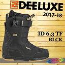 17-18モデル DEELUXE 【ディーラックス】ID 6.3 TF カラー:BLACK 【正規品】送料無料 熱成形TFインナー