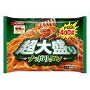 マ・マー超大盛りスパゲティナポリタン400gX12袋【送料無料】【冷凍食品】