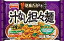 テーブルマーク 汁なし坦々麺X12袋【送料無料】【