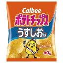 カルビー ポテトチップスうすしお味 60g×12個