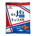 森永製菓 塩キャラメル袋 92G×72個