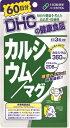 DHC カルシウム/マグ 60日分×10個 【送料無料】【ポスト投函】