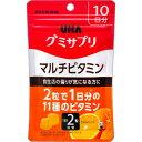 UHA味覚糖 UHAグミサプリ マルチビタミン 平袋10日分×3個【送料無料】【ポスト投函】