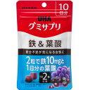 UHA味覚糖 UHAグミサプリ 鉄&葉酸 平袋10日分×3個【送料無料】【ポスト投函】