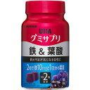 UHA味覚糖 UHAグミサプリ 鉄&葉酸 ボトル30日分×3個【送料無料】
