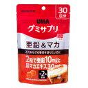 UHA味覚糖 UHAグミサプリ亜鉛&マカ30日分【送料無料】【ポスト投函】