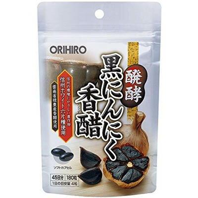 オリヒロ 醗酵黒にんにく香醋 180粒×48個  【送料無料】