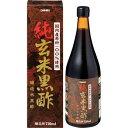 オリヒロ 純玄米黒酢720mlX12本 【送料無料】
