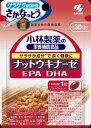 【定形外郵便】小林製薬ナットウキナーゼ DHA EPA(30粒)×3個 【約30日分】【納豆キナーゼ】【納豆菌培養エキス】【送料無料】