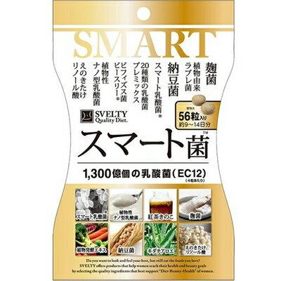 イムノス スベルティ スマート菌 56粒×300個  【送料無料】