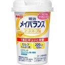 【送料無料】明治 メイバランスMiniカップ コーンスープ味 125ml×5個セット【2017SS】(ゆ)