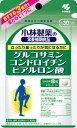 【送料無料】小林製薬 グルコサミンコンドロイチン硫酸ヒアルロン酸  240粒【2017SS】(ゆ)
