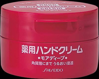 【訳あり】【在庫処分】資生堂 薬用ハンドクリーム モアディープ 100g×48個 【送料無料】