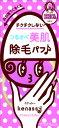 バイソン ケナッシー つるすべ美肌除毛パフ 1個×48個 【送料無料】