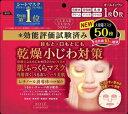 コーセー クリアターン 肌ふっくらマスク 50枚 面膜 KOSE kose 【送料無料】