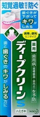 花王 ディープクリーンS 薬用ハミガキ 60g×96個【送料無料】【オーラル】【歯磨き】【歯ブラシ】