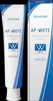 サンスター AP‐WHITE 薬用 リフレッシュミント 110g×160個【送料無料】【オーラル】【歯磨き】【歯ブラシ】