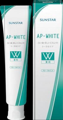 サンスター AP‐WHITE 薬用 フローラルミント 110g×160個【送料無料】【オーラル】【歯磨き】【歯ブラシ】