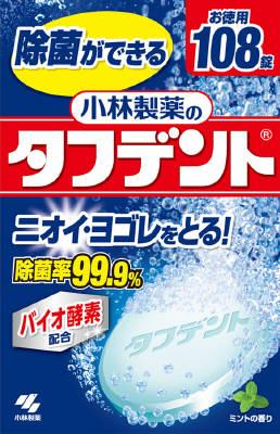 小林製薬 除菌ができるタフデント 108錠 ×6...の商品画像