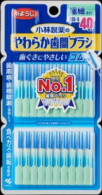 小林製薬 やわらか歯間ブラシ SSS−Sサイズ お徳用40本 40本×72個【送料無料】【オーラル】【歯磨き】【歯ブラシ】