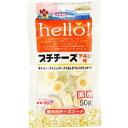 hello!プチチーズチキン味 50g×36個