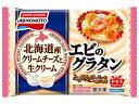 【送料無料】味の素 カップに入ったエビのグラタン 4個入り 袋120g×12袋(1ケース) 【冷凍】