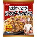 ニッスイ いきなり!ステーキ監修 ビーフガーリックピラフ600g×10袋【送料無料】【冷凍食品】