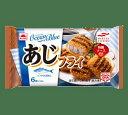 【送料無料】マルハニチロ あじフライ 6個×12袋(1ケース) 【冷凍】