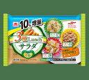 【送料無料】マルハニチロ 3種LUNCHサラダ 6個×10袋(1ケース) 【冷凍】