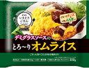 【送料無料】日本製粉 デミグラスソースのとろ〜りオムライス 300g×12袋(1ケース) 【冷凍】