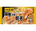 イートアンド大阪王将羽根つきチーズ餃子 288g×20袋(1ケース)