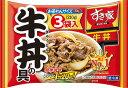 【全商品ポイント5倍 9/21(金)20:00〜9/26(水...