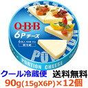 Q・B・B 6Pチーズ 90g(6個入)×12個 【送料無料...