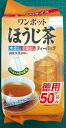 伊藤園 ワンポットほうじ茶ティーバッグ 徳用 3.5g×50袋×10セット 【送料無料】