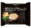 寿がきや 富山ブラックラーメン(袋麺) 1ケース(12食入り) 【送料無料】