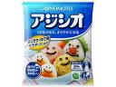 味の素 アジシオ 袋 ×60個【送料無料】